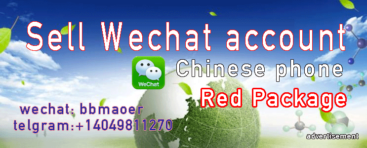 sell wechat account